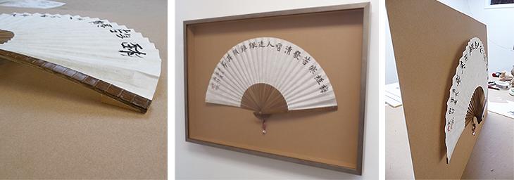 Chinese Fan Shadowbox